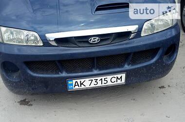 Hyundai H1 груз. 2002 в Днепре