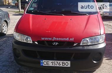 Hyundai H1 пасс. 1998 в Черновцах