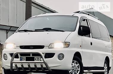 Hyundai H1 пасс. 2001 в Одессе