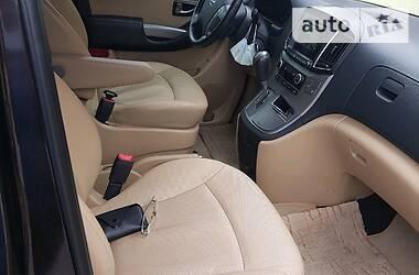 Hyundai H1 пасс. 2018 в Херсоне