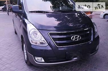Hyundai H1 пасс. 2016 в Одессе