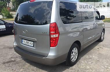 Hyundai H1 пасс. 2015 в Киеве