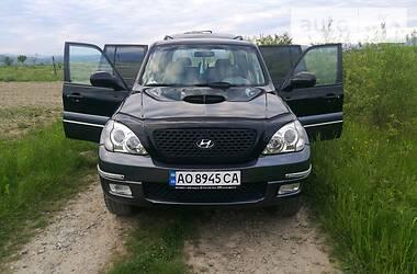 Hyundai Terracan 2004 в Хусте