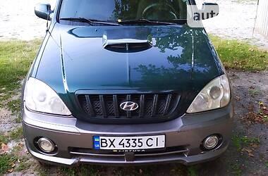 Hyundai Terracan 2004 в Летичеве