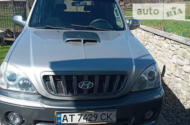 Hyundai Terracan 2001 в Косове