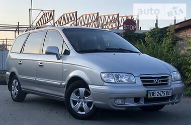 Минивэн Hyundai Trajet 2006 в Киеве