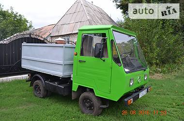 IFA (ИФА) Multicar 2016 в Луганске
