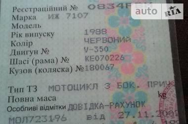 ИЖ Планета 5 1988 в Владимирце