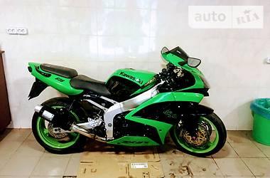 Kawasaki 636  2002