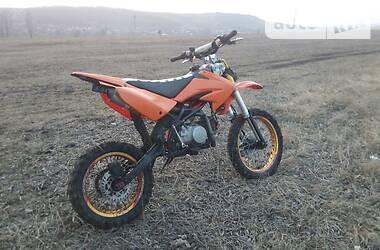 Kayo 140 2019 в Славянске
