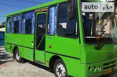 ХАЗ (Анторус) 2350 2007 в Полтаве