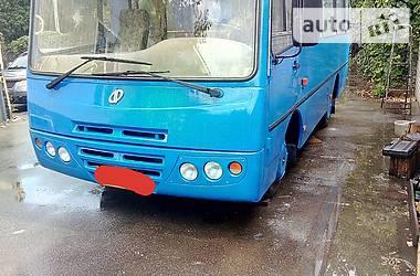 Городской автобус ХАЗ (Анторус) 3250 Антон 2006 в Кременчуге