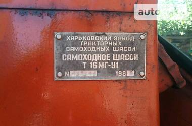 ХТЗ Т-16МГ 1988 в Голованевске