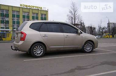 Kia Carens 2007 в Львове