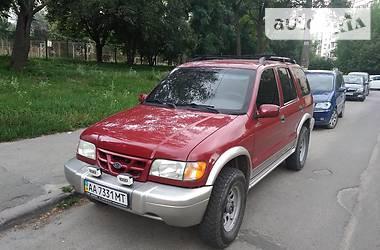 Kia Sportage 1998 в Киеве