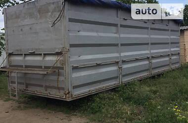 Kogel AVKT 18 2020 в Кропивницком