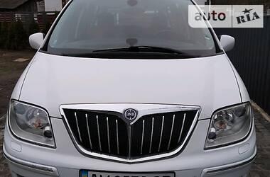 Lancia Phedra 2009 в Новограде-Волынском