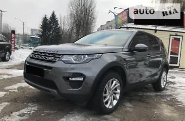 Land Rover Discovery Sport 2017 в Львове