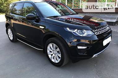 Land Rover Discovery 2017 в Одессе