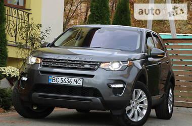 Land Rover Discovery 2018 в Трускавце