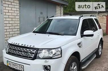 Land Rover Freelander 2013 в Харькове