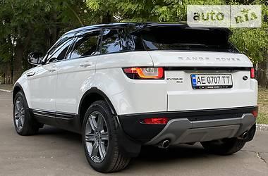 Land Rover Range Rover Evoque 2012 в Каменском