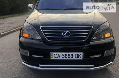Lexus GX 470 2006 в Киеве