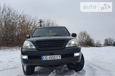 Lexus GX 470 2006 в Черновцах