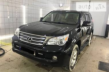 Lexus GX Official Full 2010
