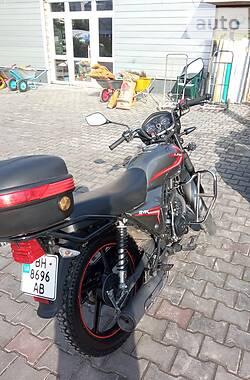 Мотоцикл Классик Lifan BTR 2020 в Доброславе