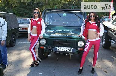 ЛуАЗ 969 Волынь 1992 в Днепре