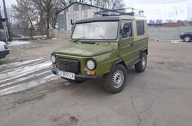 ЛуАЗ 969М 1991 в Золотоноше