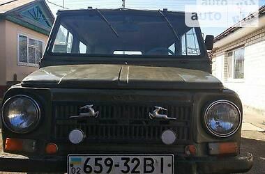 ЛуАЗ 969М 1990 в Тростянце