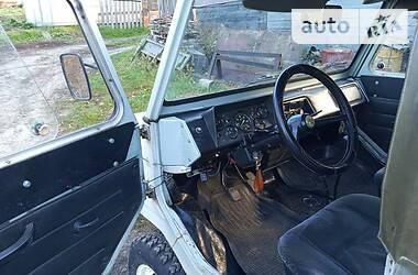 ЛуАЗ 969М 1994 в Житомирі