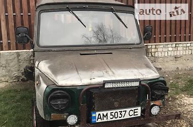 ЛуАЗ 969М 1990 в Новограде-Волынском