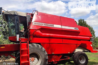 Комбайн зерноуборочный Massey Ferguson 40 1995 в Балте