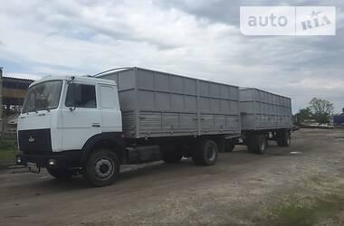 Зерновоз МАЗ 533605 2006 в Ахтырке