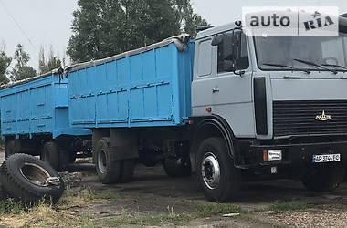 МАЗ 53366 2000 в Мелитополе