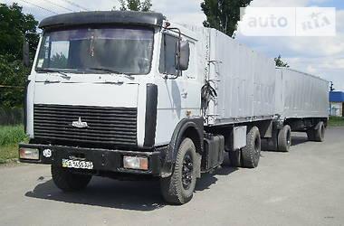 МАЗ 5336 1995 в Дніпрі