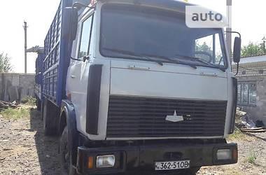 МАЗ 5336 1996 в Днепре