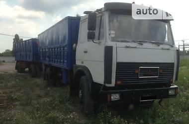 МАЗ 5336 1996 в Борисполе
