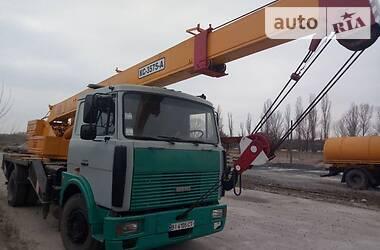 МАЗ 5336 2003 в Кременчуці