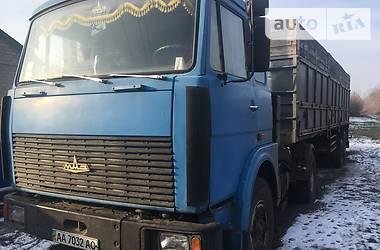 МАЗ 543208 1995 в Прилуках