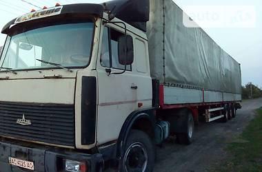 МАЗ 54323 1992 в Луцке