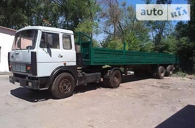 МАЗ 54328 1993 в Кривом Роге