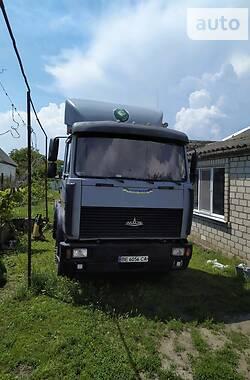 Тягач МАЗ 5432 2004 в Первомайске