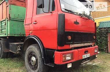 МАЗ 54331 1992 в Харькове
