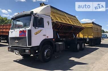 МАЗ 551608 2005 в Гайвороне