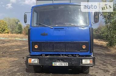 МАЗ 5551 1993 в Новоархангельске