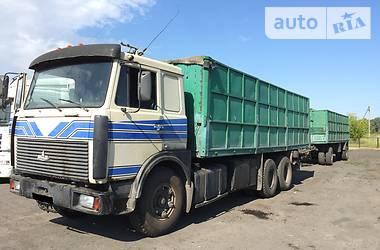 МАЗ 6303 1994 в Петропавловке
